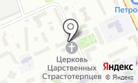Путь Ветра на карте