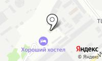 Автопак-сервис на карте