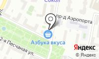 Управление социальной защиты населения района Сокол на карте