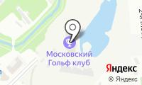 Московский Городской Гольф-Клуб на карте