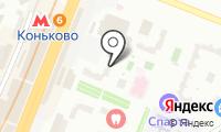 Управление социальной защиты населения района Коньково на карте