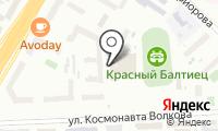 Водолей-Стайл на карте