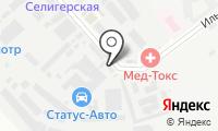 СандраМоторс на карте