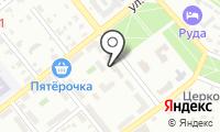 Почтовое отделение ГУБКИН 6 на карте