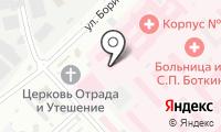 Медицинский колледж им. С.П. Боткина на карте