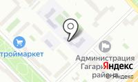 Средняя общеобразовательная школа №26 на карте