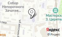 Детский сад №521 на карте
