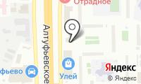 НАДА-СЕРВИС на карте