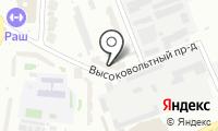 Дом быта на Высоковольтном проезде на карте