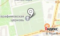 Храм Серафима Саровского и Анны Кашинской на карте