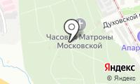 Храм Духа Святого Сошествия на Даниловском кладбище на карте