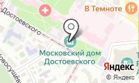 Музей-квартира Ф.М. Достоевского на карте