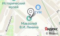 Мавзолей В.И. Ленина на карте