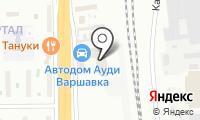 Ауди центр Варшавка на карте