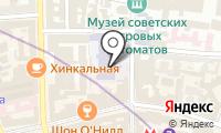 МАРХИ на карте