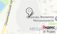 Мега-Офис на карте