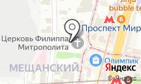 Часовня просветителей земли Сибирской на карте