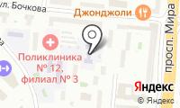 Детский сад №2256 на карте