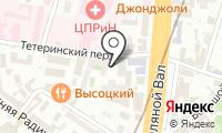 Постоянное Представительство Республики Алтай в г. Москве на карте
