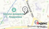 Алтес на карте
