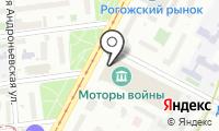 Магазин автозапчастей для Skoda на карте