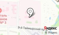 Детский туберкулезный санаторий №17 на карте