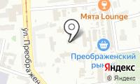 Старообрядческий Храм Воздвижения Креста Господня на карте