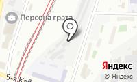 Автомастерская на Фрезер шоссе на карте