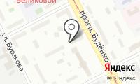 Почтовое отделение МОСКВА 118 на карте