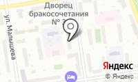 Инкорс на карте