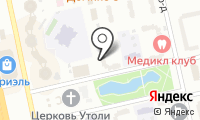 Общественная приемная депутата Государственной Думы РФ Паниной Е.В. на карте