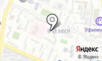Почтовое отделение НОВОРОССИЙСК 19 на карте