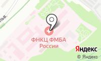 Федеральный научно-клинический центр специализированных видов медицинской помощи и медицинских технологий ФМБА России на карте