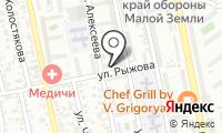 Почтовое отделение НОВОРОССИЙСК 23 на карте