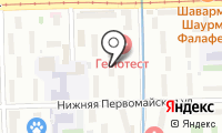 Парикмахерская на Парковой 9-й на карте