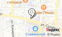 Почтовое отделение КРЫМСК на карте