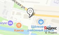 Почтовое отделение ЩЕЛКОВО на карте