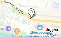 Почтовое отделение ЩЕЛКОВО 10 на карте