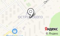 Почтовое отделение ИЛЬИНСКИЙ 1 на карте