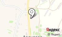 Почтовое отделение АВДУЛОВО на карте