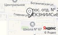 Почтовое отделение КРАСНОДАР 77 на карте