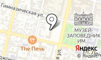 Почтовое отделение КРАСНОДАР 14 на карте