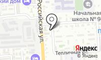 Почтовое отделение КРАСНОДАР 87 на карте