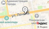 Почтовое отделение ПОКРОВ 1 на карте