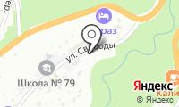 Почтовое отделение СОЧИ 203 на карте