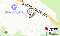 Почтовое отделение СОЧИ 205 на карте