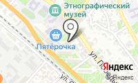 Почтовое отделение СОЧИ на карте