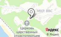 Почтовое отделение СОЧИ 212 на карте
