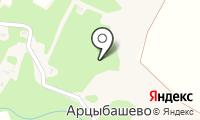 Почтовое отделение АРЦЫБАШЕВО на карте