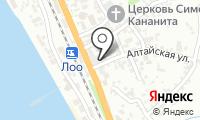 Почтовое отделение СОЧИ 208 на карте